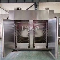 真空干燥箱|低温真空烘干机OMFZG系列