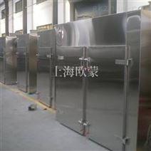 热风循环烘箱|真空干燥机|烘干机CT-C系列