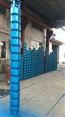 温泉水提升不锈钢防腐蚀耐高温热水潜水泵