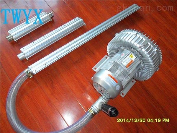紡織機械專用高壓風機鋁合金風刀