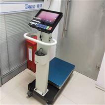 智能云秤产品系统应用功能简介电子台秤
