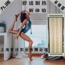 高温瑜伽房顶棚升温取暖设备 辐射采暖器