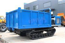 1.5噸履帶運輸車 履帶自卸車