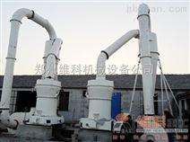 颚式破碎机双气动过载保护装置及控制系统的设计