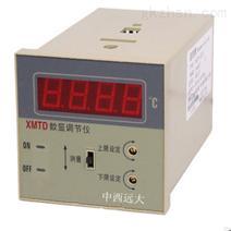 数显调节仪 型号:SB10-XMTD-2202