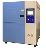 温州 冷热冲击试验箱厂家  驰旋试验设备