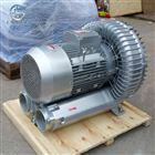 单叶轮20KW旋涡气泵