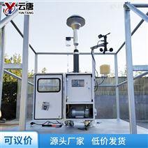 β射線法揚塵監測設備