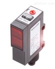 德国BALLUFF漫反射式传感器安装及操作