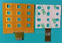 软性FPC、FPC软排线、光驱FPC排线