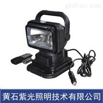高亮度遙控探照燈型號YJ2351