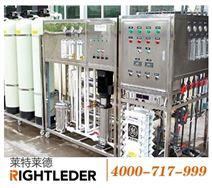 广东超纯水设备 电解电容器生产用纯水系统