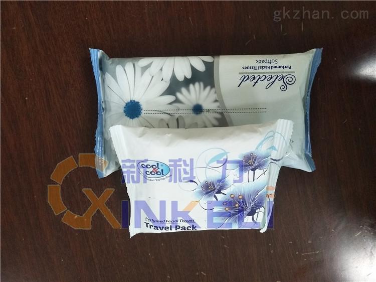 新款伺服超柔纸巾包装机
