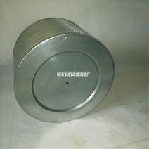 圓形高效精密過濾器 除油煙油霧凈化器