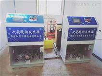 新疆次氯酸钠发生器厂家/新疆农村饮水消毒设备的价格/电解食盐水消毒设备