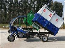 动力大摩托三轮垃圾清理运输车