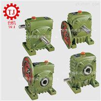 WPEDS双段蜗轮减速机 立式蜗杆减速器