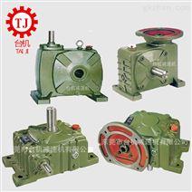 万能型双段蜗轮蜗杆减速机 铸铁涡轮减速箱
