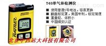 一氧化碳气体检测仪 型号:JN80-T40