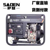 小型静音柴油发电机6KW开架式