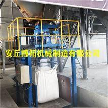 碳酸氢铵吨包袋包装机 博阳吨包机按需定制