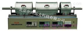 碳氢元素分析仪:M367988