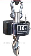 ocs上海电子行车吊磅生产厂家