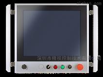 CIPC-5819
