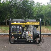 HS8800EW250A移动电焊发电电焊机HS8800EW