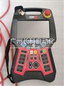 柯馬示教器C5G-TP5WC CR17910085