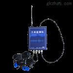 ZWIN-GK06智易时代ZWIN-GK06工况用电监测仪