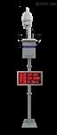 ZWIN-YC06智易时代ZWIN-YC06扬尘在线监测仪