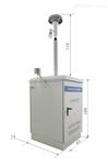 ZWIN-YCB06智易时代ZWIN-YCB06β射线法扬尘在线监测仪