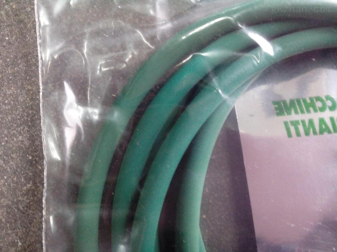 原装进口pfisterer高压电缆接头赫尔纳