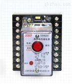 JX-51J/K交流磁保持信号继电器