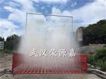 郑州水泥厂冲洗设备