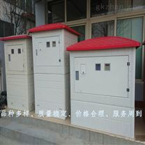 SMC高强度玻璃钢井房,严把质量