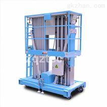 移动桅柱式高空作业平台-双桅 6-14m