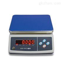 6公斤桌秤3千克蓝牙电子秤定量报警桌称价格