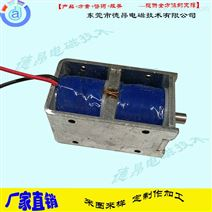 DKD1253S微型-双向永磁保持电磁铁-德昂直销