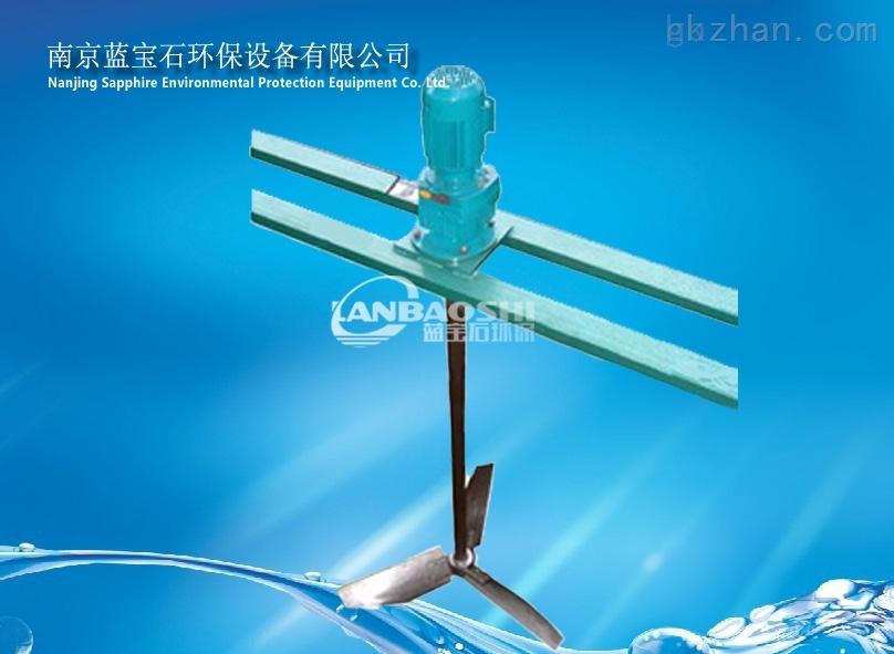 成都市当地污水处理桨式搅拌机JBJ型