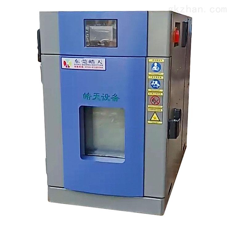 恒温恒湿试验箱电感耐高低温试验升级版38L