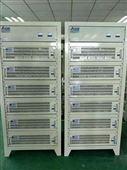 电池组电池包三元铁锂高精度测试仪