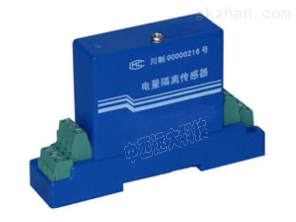 电量隔离传感器 型号:GG16-WBV124S01-1