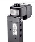 HERION海隆S6系列的油壓傳動閥價格優勢明顯