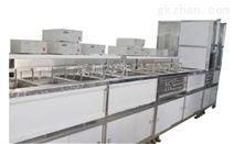 TFT液晶面板全自动超声波清洗机