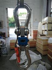 OCS-Yh无线电子吊秤,30T三十吨带打印吊秤