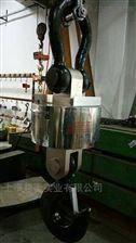 OCS-Yh30吨无线电子吊称,三十吨带打印小票吊秤