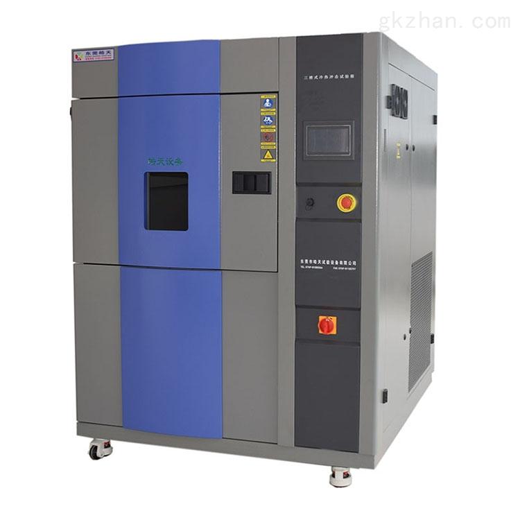 灯具冷热冲击箱 温度循环设备厂家 150L