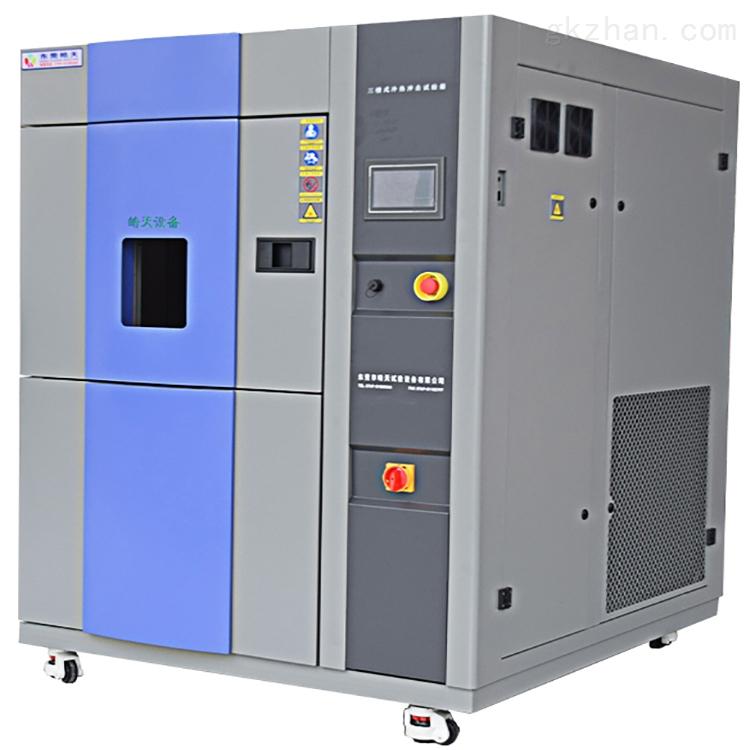 复合材料三槽式高低温冷热冲击箱厂家